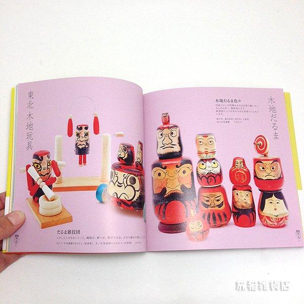 画像4: DARUMA BOOK だるまのデザイン/COCHAE