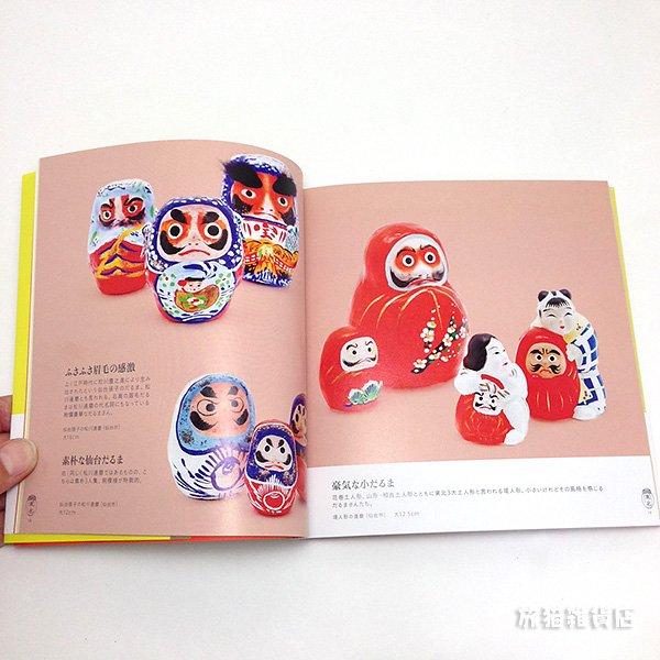 画像2: DARUMA BOOK だるまのデザイン/COCHAE
