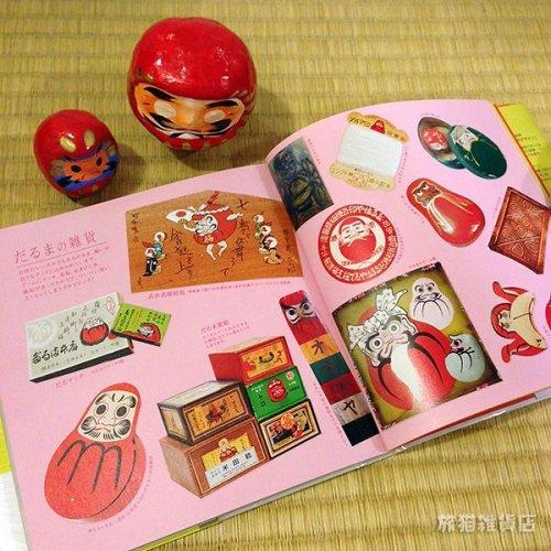 その他の写真1: DARUMA BOOK だるまのデザイン/COCHAE