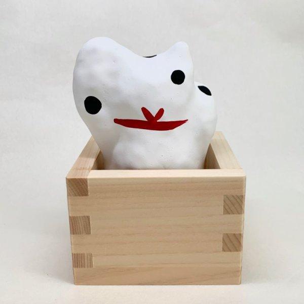 画像3: [張子]矢嶋美夏/枡入り招き猫
