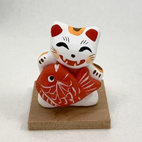 画像1: [土人形]門司ヶ関人形/鯛抱き招き猫