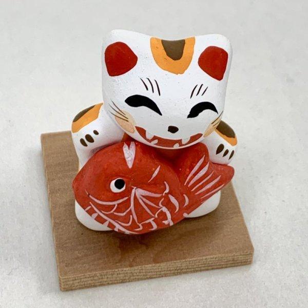 画像5: [土人形]門司ヶ関人形/鯛抱き招き猫