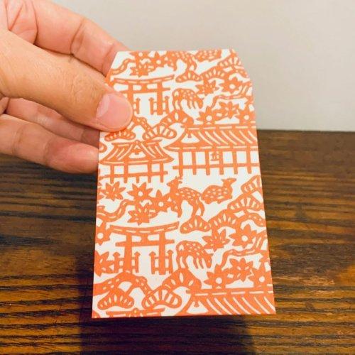 その他の写真2: [紙製品] よつめ染布舎/ぽち袋・厳島神社(3枚入)