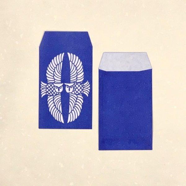 画像3: [紙製品] よつめ染布舎/ぽち袋・双鳥 フクロウ(3枚入)