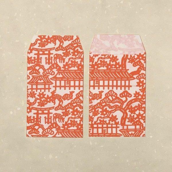画像3: [紙製品] よつめ染布舎/ぽち袋・厳島神社(3枚入)
