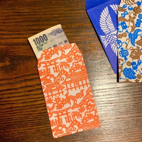 その他の写真1: [紙製品] よつめ染布舎/ぽち袋・厳島神社(3枚入)