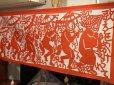 画像2: [型染] よつめ染布舎/国東半島手ぬぐい・キツネ踊り(赤) (2)