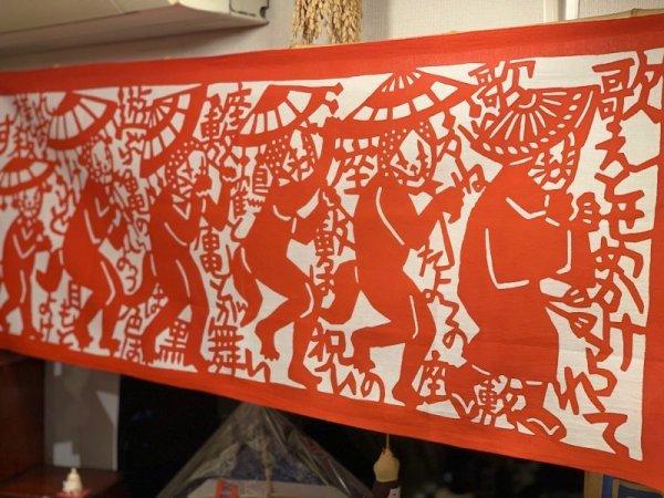 画像2: [型染] よつめ染布舎/国東半島手ぬぐい・キツネ踊り(赤)