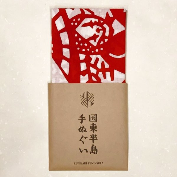 画像1: [型染] よつめ染布舎/国東半島手ぬぐい・キツネ踊り(赤)