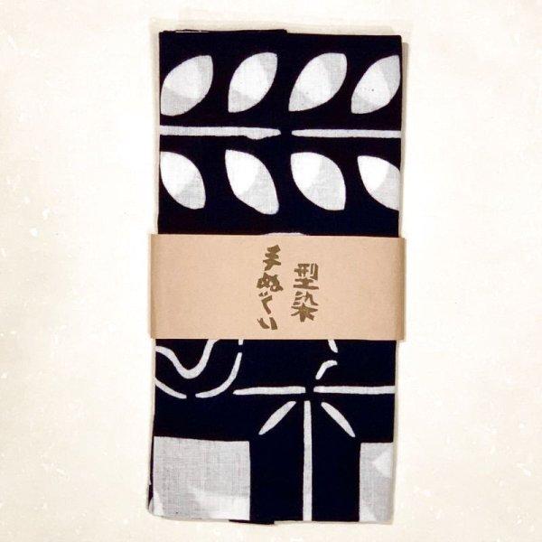 画像1: [型染] よつめ染布舎/手ぬぐい・窓辺の猫(濃紺)