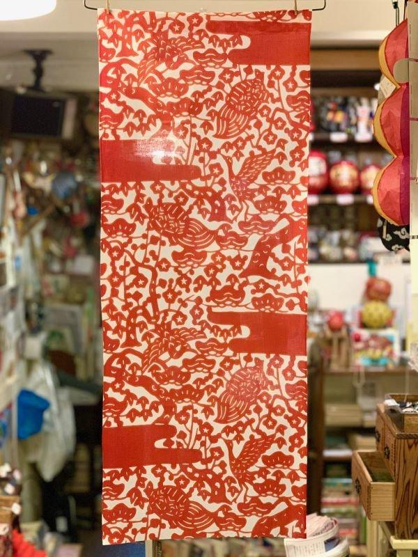 画像2: [型染] よつめ染布舎/手ぬぐい・鶴亀松竹梅(赤)