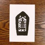 [紙製品] よつめ染布舎/ポストカード・隠れキリシタン庚申塔