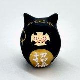 [張子] 山口さくら/黒猫だるま(小判)